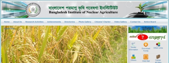bangladesh_institute_of_nuclear_agriculture_binanb